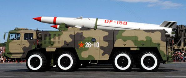 DF-15B