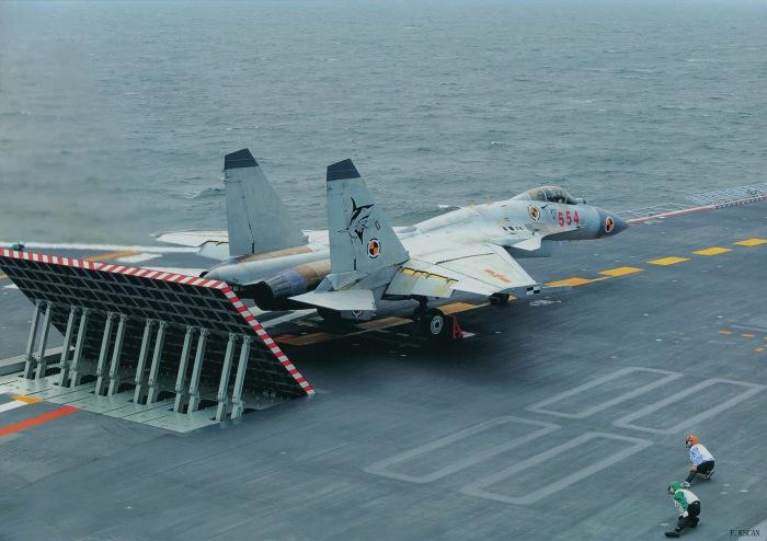Fuerzas armadas de la República Popular China J-15-21