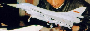 This photo showing the model of an early J-10 concept has been widely circulated on the Chinese Internet since the late 1990s