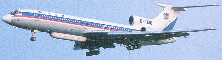 Tu-154M/D