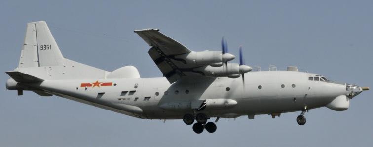 Image result for Y-8JB