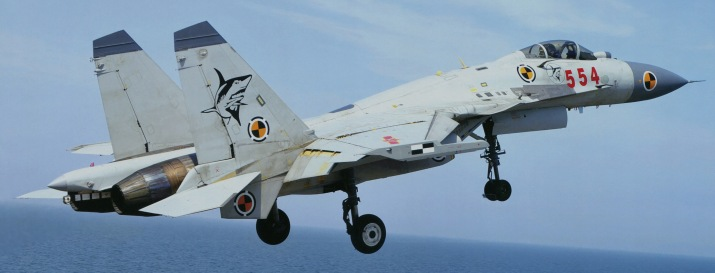 J-15 in PLA Naval Aviation colour taking off from the ski-jump flight deck of the Liaoning