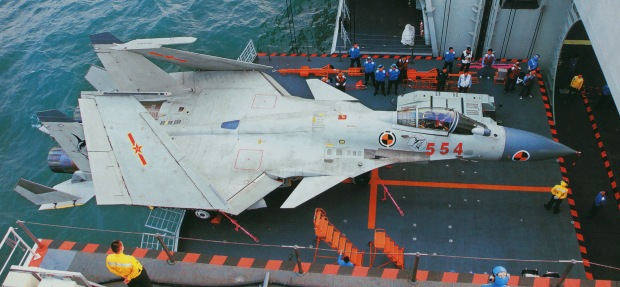 J-15 with its wings folded onboard the aircraft carrier Liaoning