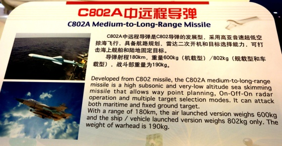 CHETA brochure introducing its C-802A missile