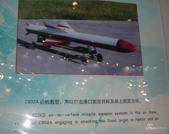 CHETA brochure introducing the air-launched C-802KD