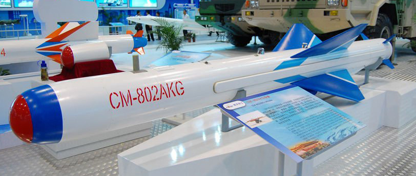CHETA CM-802AKG infrared-homing air-to-surface missile