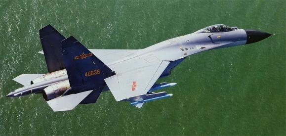 PLAAF J-11B