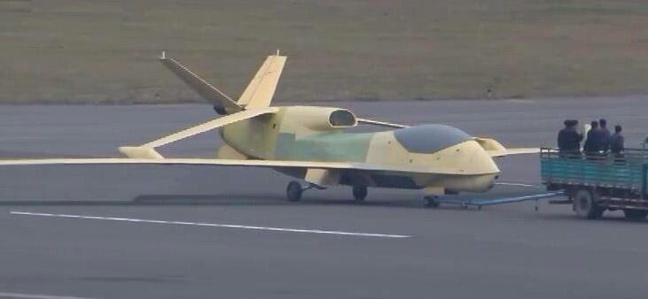 Chengdu UAV