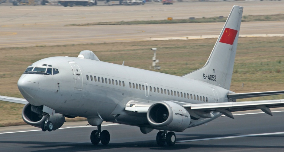 Boeing 737 airborne command post