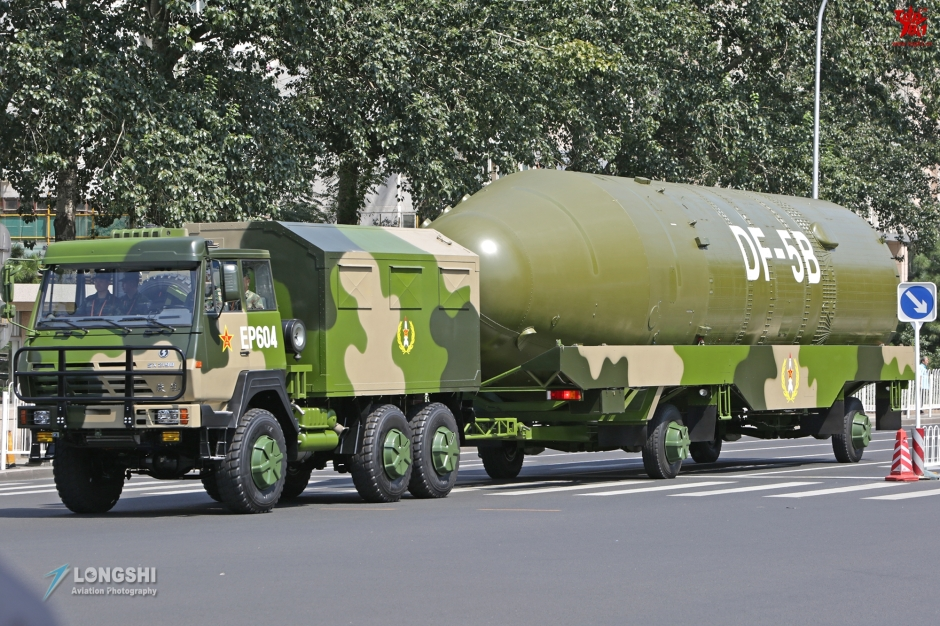 DF-5B second-stage and warhead carried inside a canister container during the parade