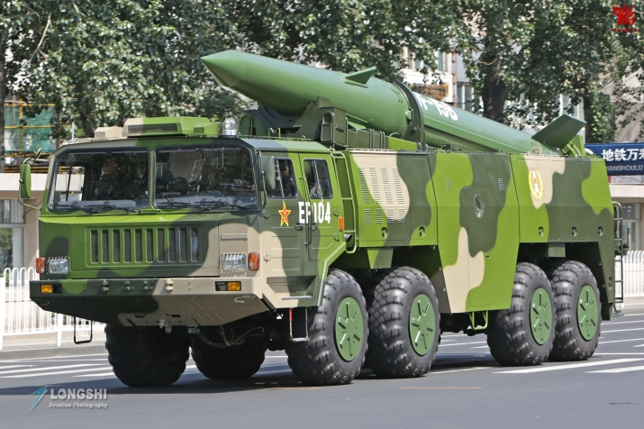 DF-15B 2