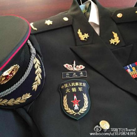 PLARF uniform