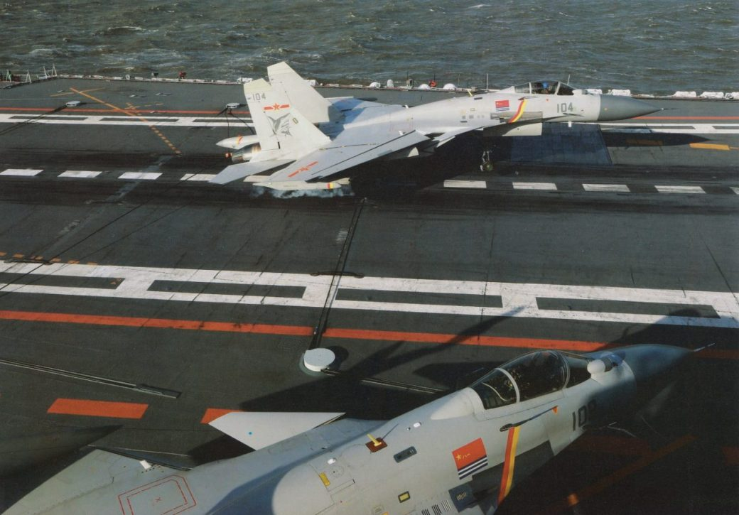 J-15 on Liaoning