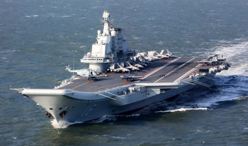 Liaoning CV-16