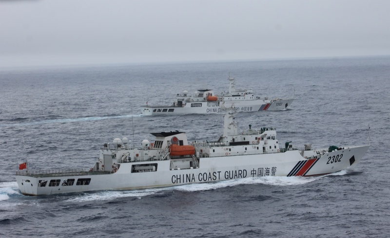 china_coast_guard