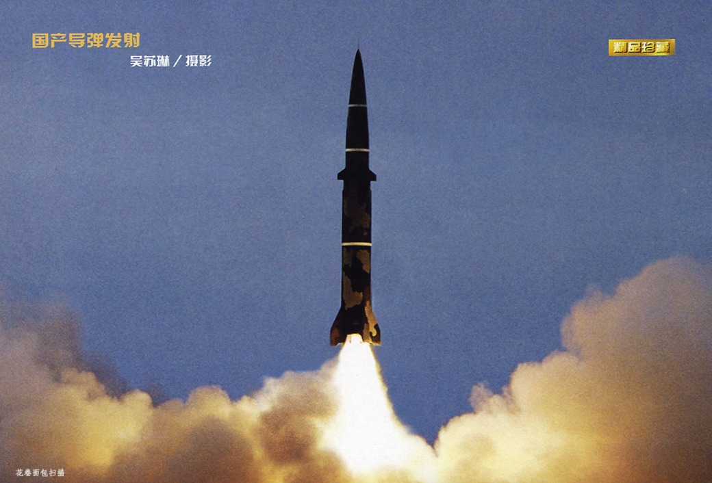 df-11a-launch