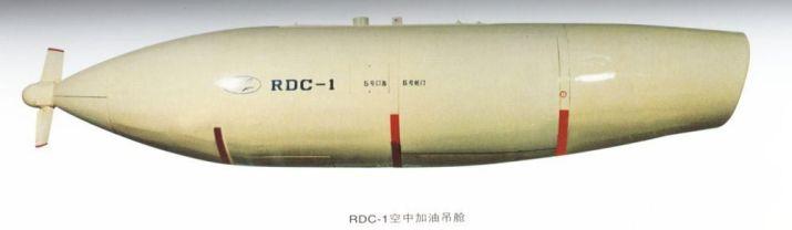 rdc-1_01