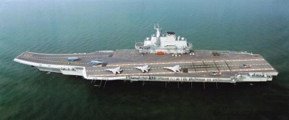 Type 001 CV-16 Liaoning