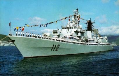 Type 052 Luhu DDG-112 Harbin old