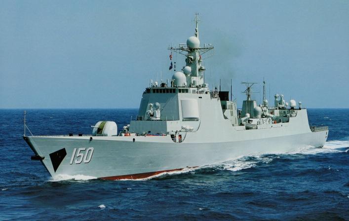 Type 052C Luyang-II DDG 150 Changchun