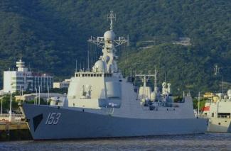 Type 052C Luyang-II DDG-153 Xian