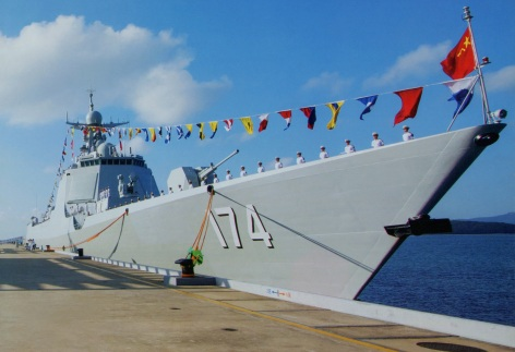 Type 052D Luyang-III DDG-174 Hefei