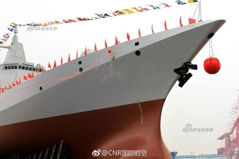 Type 055 Renhai class launch 28 June 2017 2