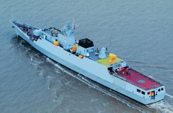 Type 056 Jiangdao FFL